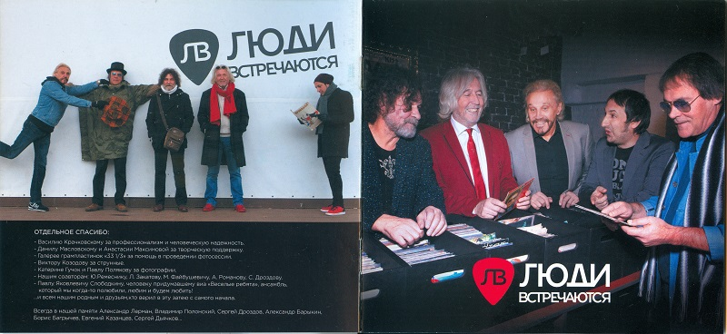 booklet 1
